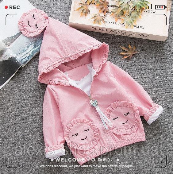 Ветровка для девочек Smile розовая