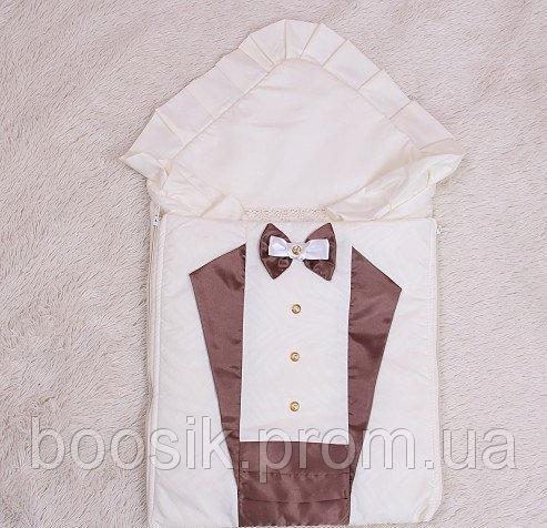 """Зимний нарядный конверт для мальчика на выписку """"Аристократ"""" (шоколад)"""