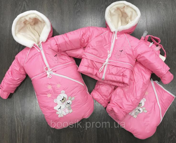 Зимний костюм-тройка розовый