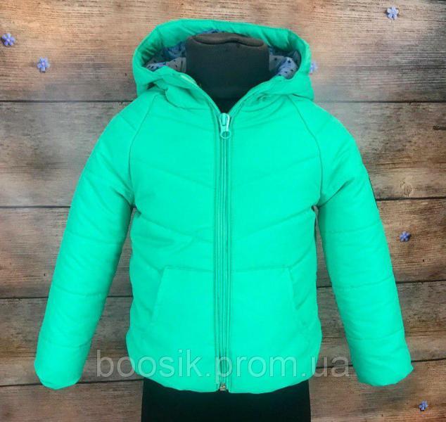 "Демисезонная куртка ""Cool lovely"" р.92-116 ментол 116"