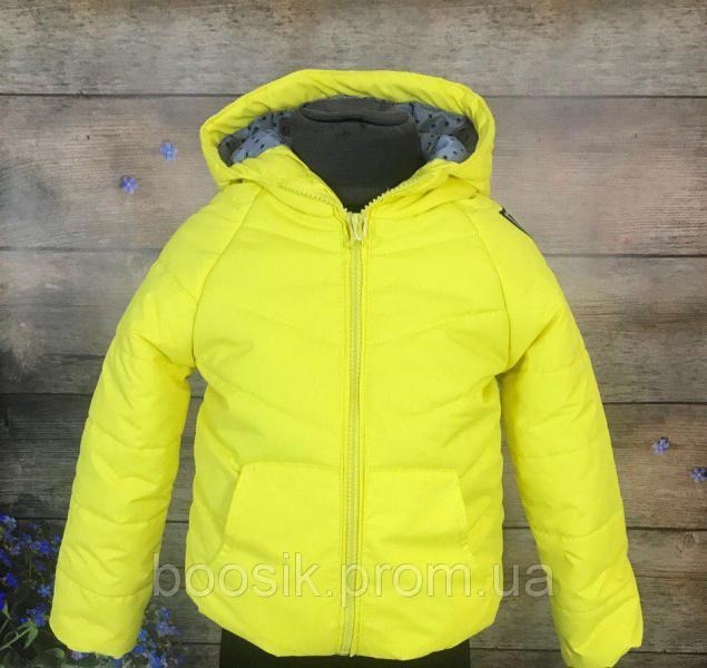 """Демисезонная куртка """"Cool"""" р.92-116 желтая 104"""