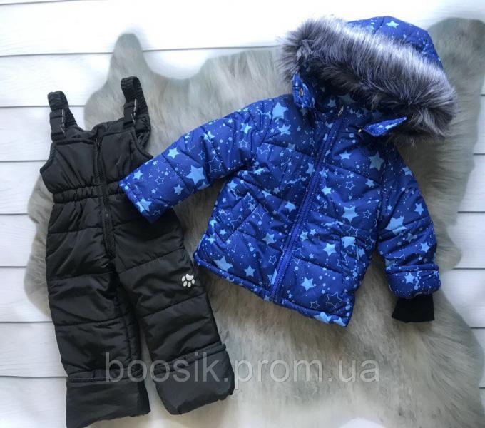 Зимний костюм р.86-104 (синие звезды) 98-104
