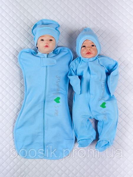 """Набор для новорожденных """"Mommy"""" голубой с начесом"""