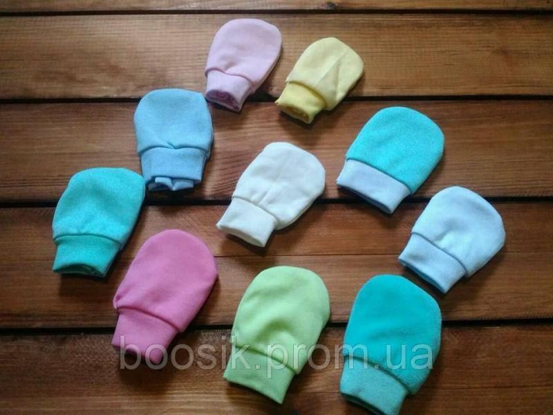 Царапки трикотажные для новорожденных (начес)