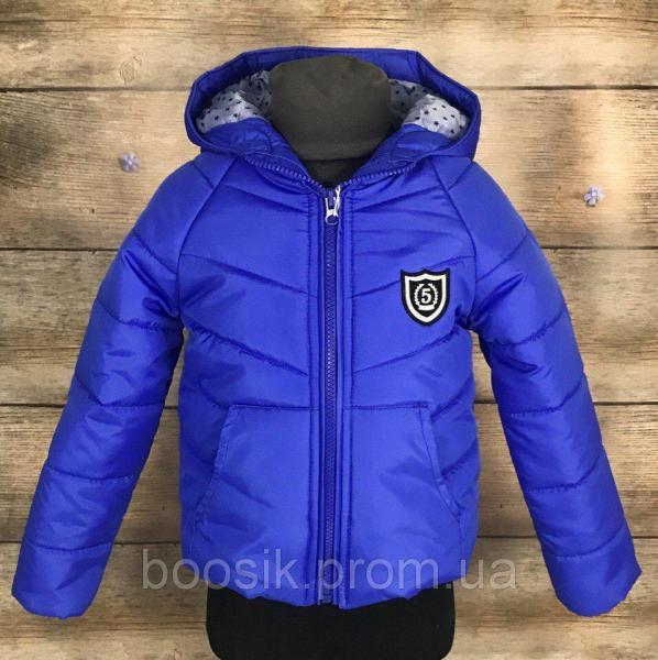 "Демисезонная куртка ""Cool"" р.104,110,116 синяя 116"