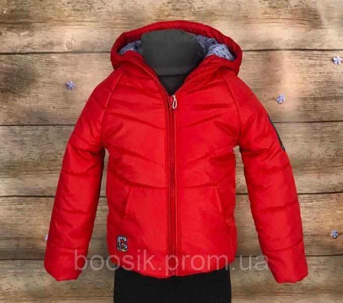 """Демисезонная куртка """"Cool"""" р.104,110,116 красная 110"""