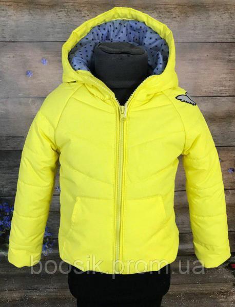 "Демисезонная куртка ""Cool lovely"" р.92-116 желтая 98"