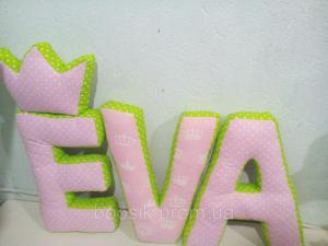 Буквы-подушки с именем розовый