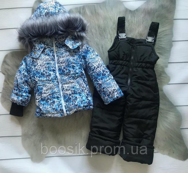 Зимний костюм р.86-104 (голубые звезды) 86-92