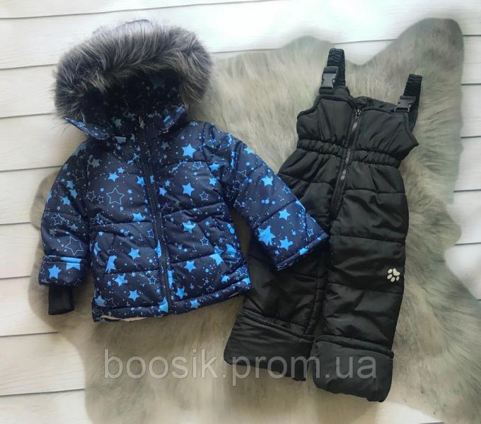 Зимний костюм р.86-104 (темно-синие звезды) 98-104