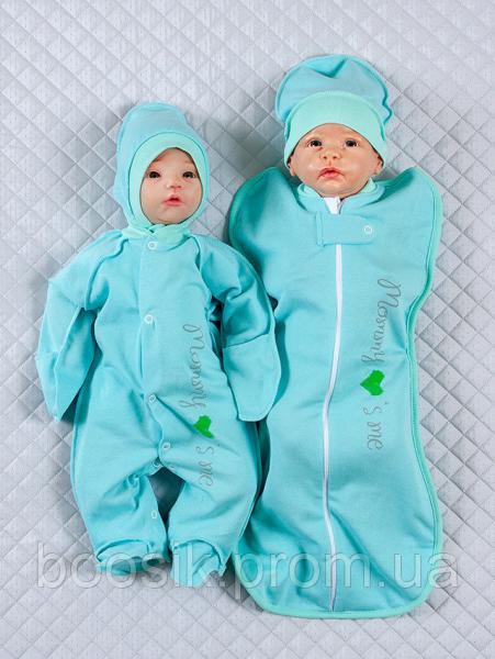 """Набор для новорожденных """"Mommy"""" ментоловый с начесом"""