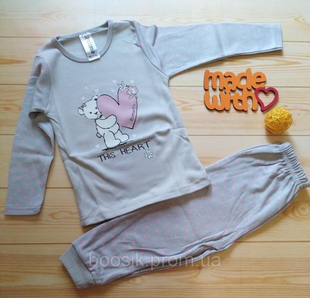 "Пижама ""Мишка"" серо-розовая размер 1 год (86),2 года (92),3 года (98)"
