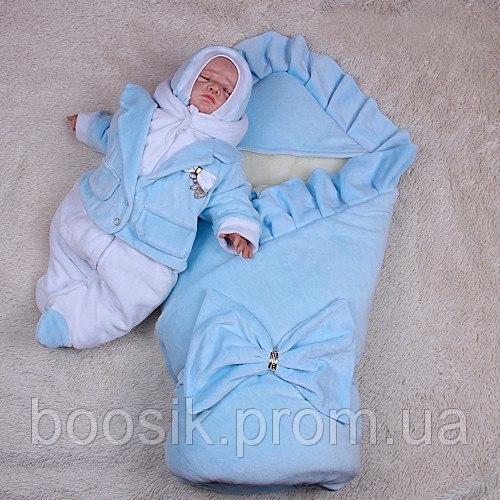 Зимний набор Мария+Little beauty (голубой)  3 предмета