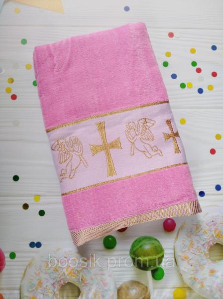 Крыжма махровая розовая