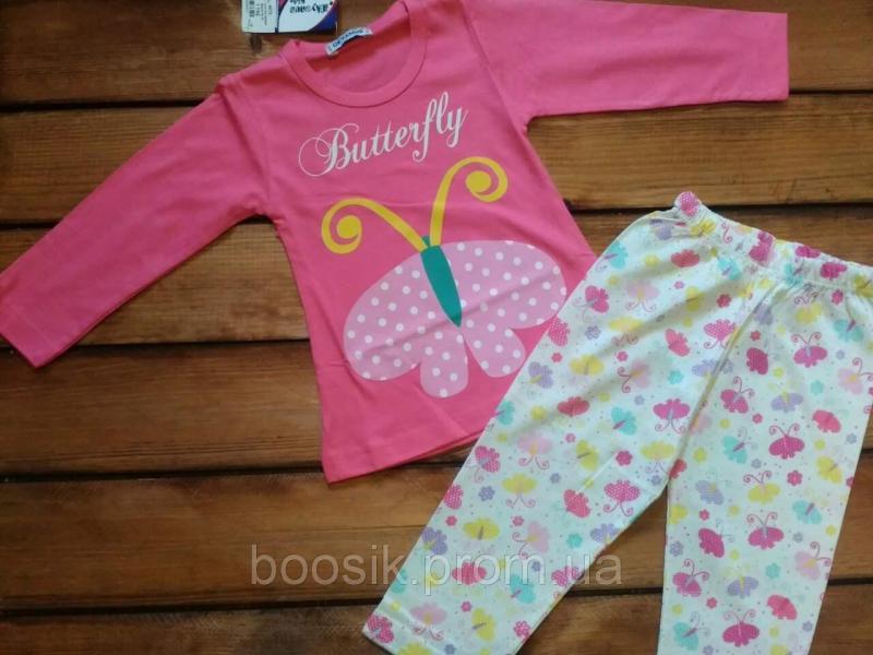 """Пижама """"Бабочка"""" розовая размер 2 года (92),3 года (98) 92"""