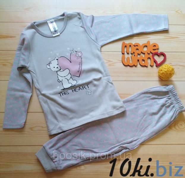 """Пижама """"Мишка"""" серо-розовая размер 1 год (86),2 года (92),3 года (98) (86),2 года (92),3 года (98) 92 Пижамы детские для девочек в Николаеве"""