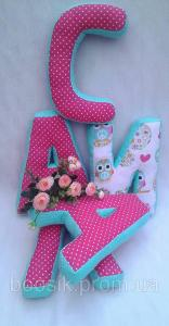 Буквы-подушки с именем малиновый