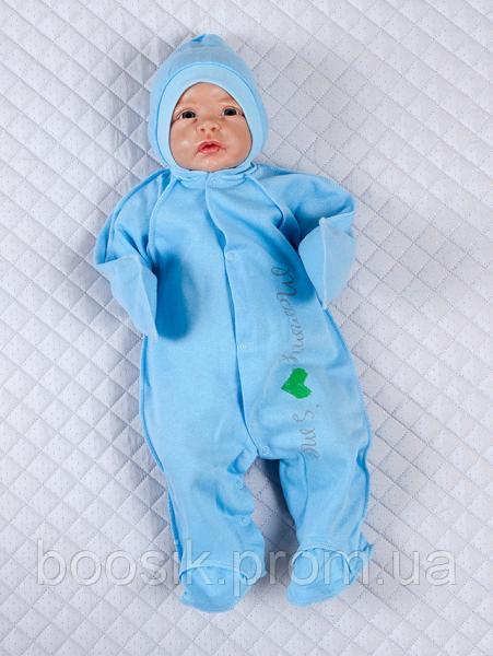 Комбинезон с чепчиком для новорожденных голубой р.56
