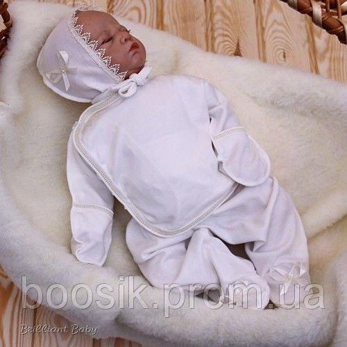 """Комплект """"Бусинка"""" для новорожденных белый с начесом р.56"""