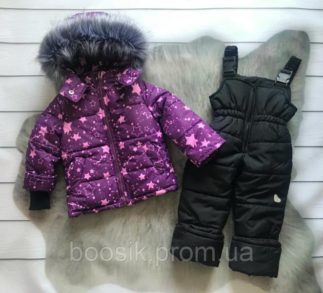 Зимний костюм р.86-104 (фиолетовые звезды) 92-98