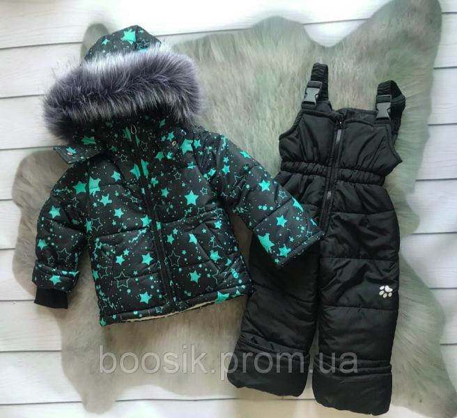 Зимний костюм р.86-104 (мятные звезды) 92-98