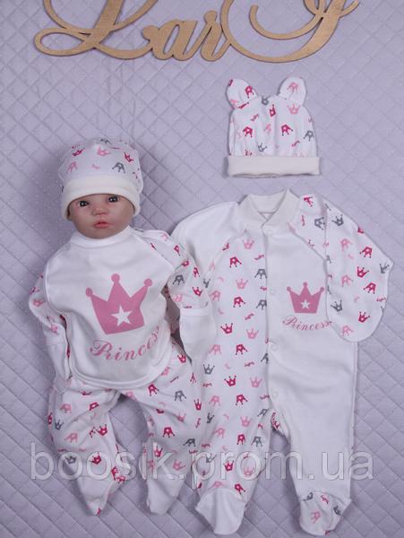 """Набор """"Принцесса"""" для новорожденных 5 предметов р.56"""