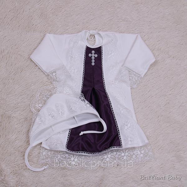 """Крестильная рубашка """"Даниила"""" фиолетовый"""