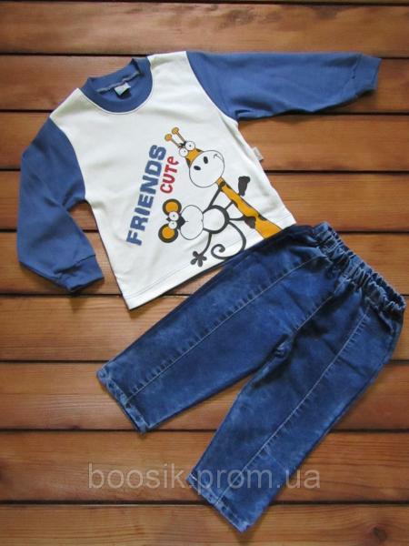 Костюм кофта+джинсы размер 3 года