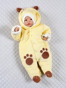 Демисезонный комбинезон для новорожденных желтый