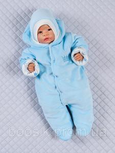 Демисезонный комбинезон для новорожденных голубой