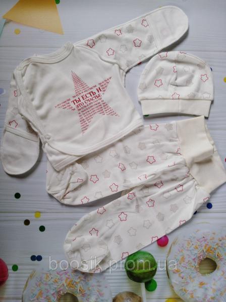 """Комплект """"Счастье"""" молочный для новорожденных р.56"""