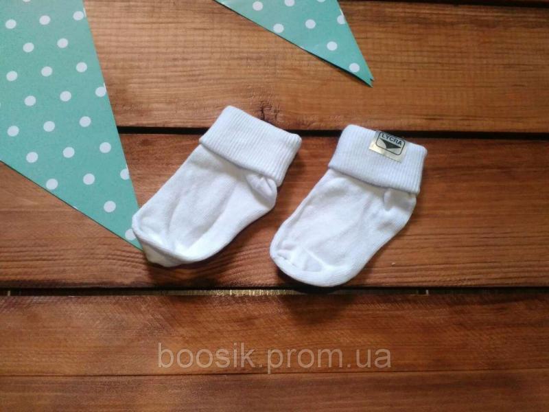 Носочки для новорожденных белые