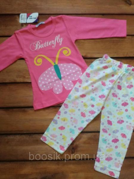 """Пижама """"Бабочка"""" розовая размер 2 года (92),3 года (98)"""