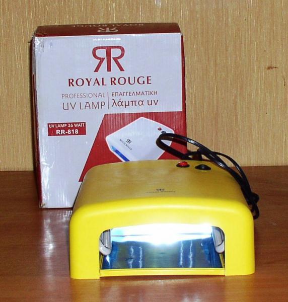 """Прибор для фиксации маникюра """"Royal rouge"""" *7597"""