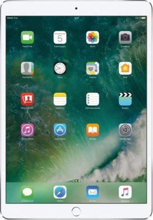"Планшет Apple iPad Pro 10.5"" 512Gb серебристый LTE 3G Wi-Fi Bluetooth iOS MPMF2RU/A"