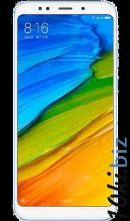 Xiaomi Смартфон Xiaomi Redmi 5 Plus 3/32GB Blue (синий) Xiaomi в России