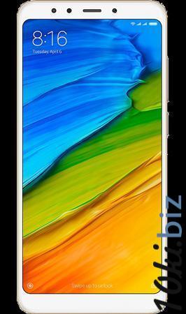 Xiaomi Смартфон Xiaomi Redmi 5 3/32GB Gold (золотистый) Xiaomi в России