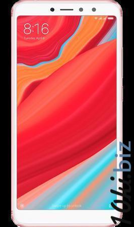 Xiaomi Смартфон Xiaomi Redmi S2 3/32GB Rose Gold (розовое золото) Xiaomi в России
