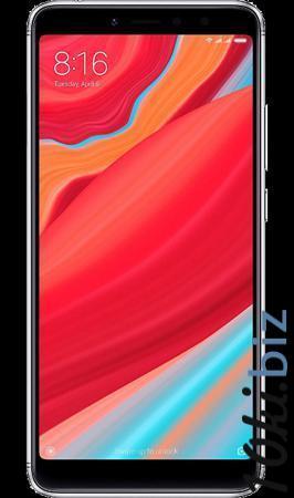 Xiaomi Смартфон Xiaomi Redmi S2 3/32GB Gray (серый) Xiaomi в России