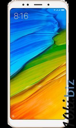 Xiaomi Смартфон Xiaomi Redmi 5 Plus 4/64GB Gold (золотистый) Xiaomi в России