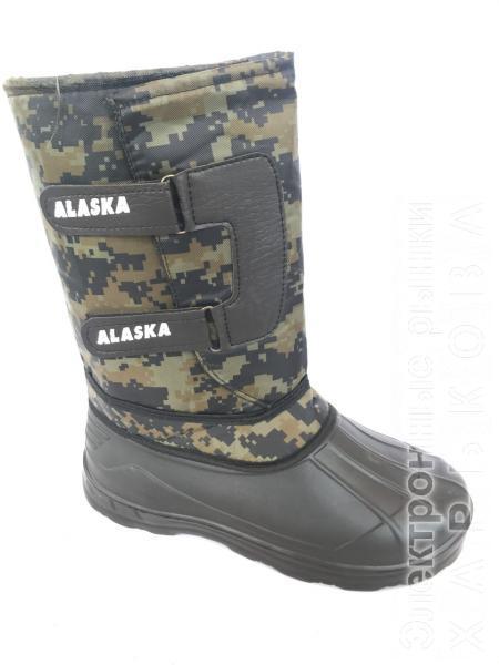 Comfort - ALASKA камуфляж зеленый - Сапоги мужские на рынке Барабашова