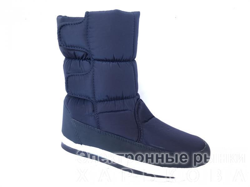 bf22ced05 Сапоги дутики женские аляска K&G 09 синие (липучка) - Зимняя детская и  подростковая обувь на рынке Барабашова