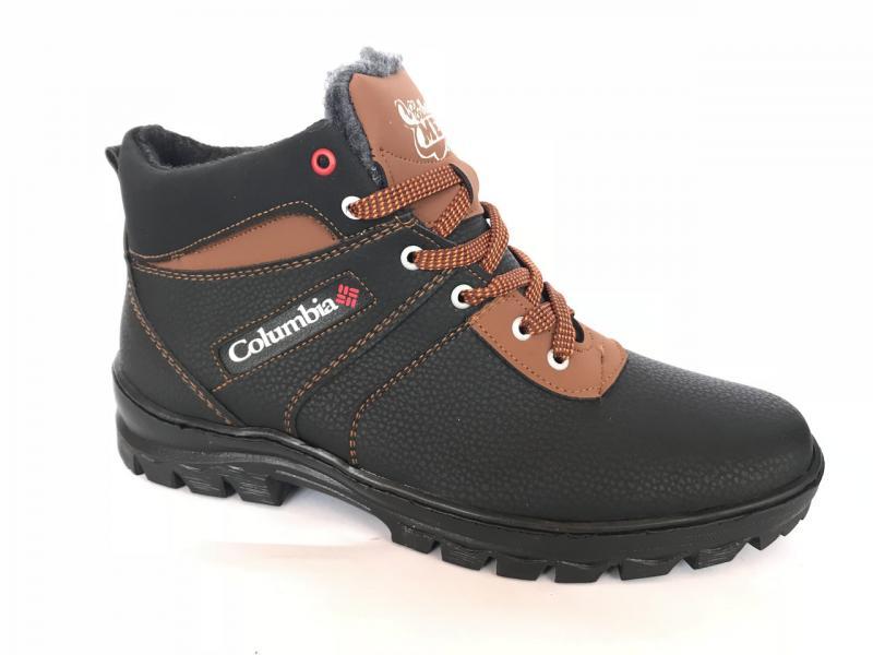 Ботинки спортивный мужские черный  на шнурке Cardinal Б-4