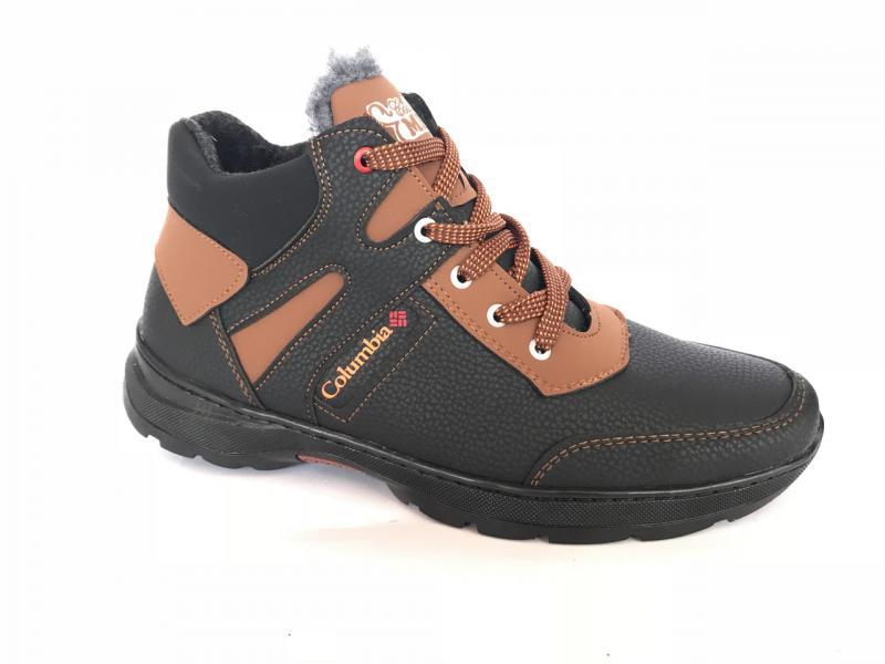 Ботинки спортивный мужские черный  на шнурке Cardinal Б-5