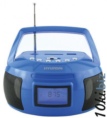 Магнитола Hyundai H-PAS160 синий Музыкальные центры, магнитолы в России