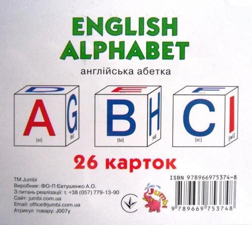 """Картки-міні """"English alphabet: 26 карток"""""""