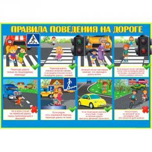 Фото Детская развивающая и обучающая литература, Плакаты обучающие Плакат обучающий