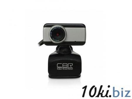 Веб-Камера CBR CW-832M серебристый Веб камеры в Москве