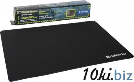 Коврик для мыши Defender GP-700 Thor тканевый лайкра 350x260x30 мм 50070 Компьютерные мыши и клавиатуры в Москве