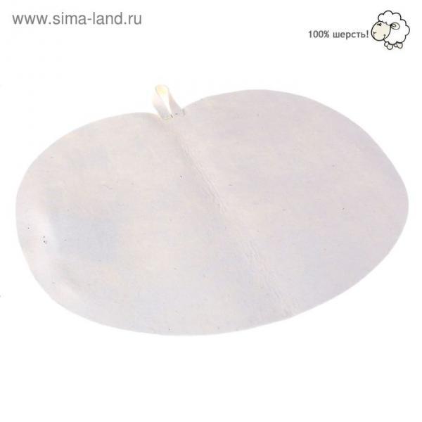 Коврик для бани и сауны «Классика», фетр, белый, 44 × 32 см